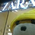 えへへ、ZARAでコートかってもらっちゃった!