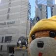 タイムズスクエアってとこきたよ