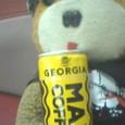 まなつのシドニーから、ふゆのにっぽんにぎゃくもどり。。。マックスコーヒーであったまるくま!